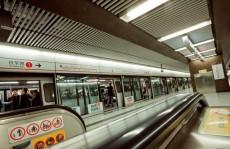 Pass pour le métro