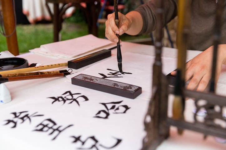 Démonstration de calligraphie chinoise