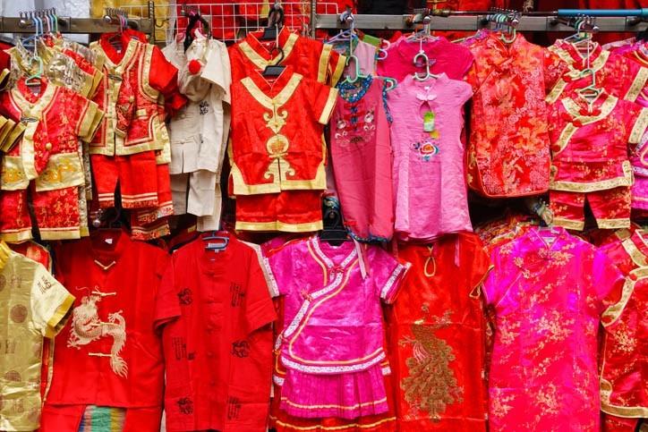 Simarre avec jaquette mandarin courte à col montant Ruifuxiang