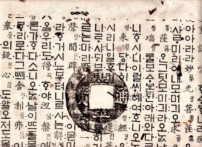 Tampon Traditionnel (Do Jang)